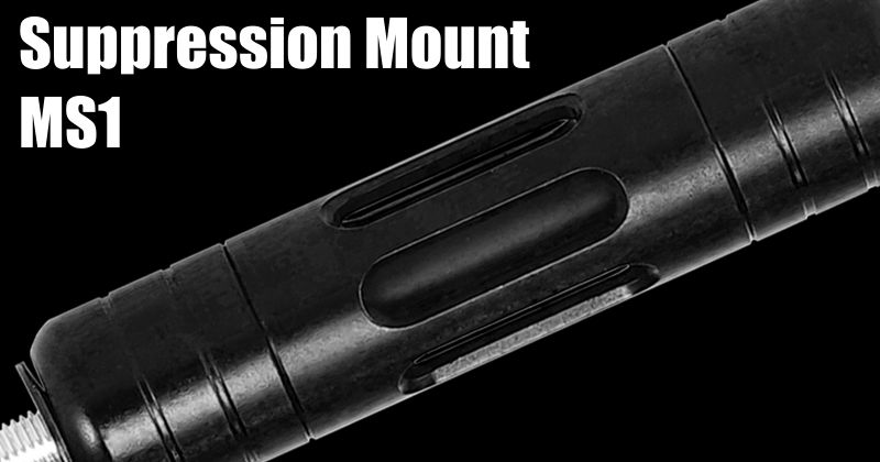 Doinker Suppression Mount - 4 1/4in - (MS1) - SALE