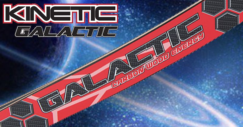 Kinetic Galactic limbs - SALE