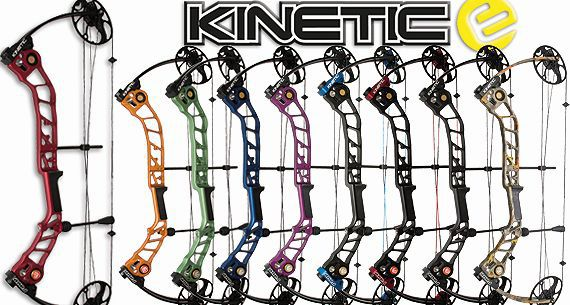 Kinetic Rave - all colours
