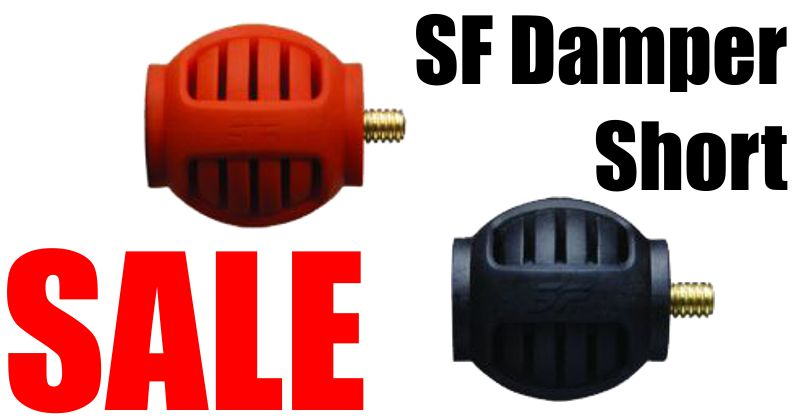 SF Damper Short - SALE