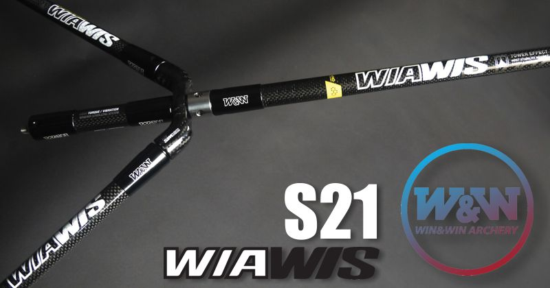W&W Wiawis S21 V Bar